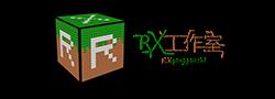 RX工作室 – 博客